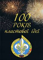 100 Years of Ukrainian Scouting — This 31 min. Ukrainian-language film, incorporating rare archival photographs, outlines the essential elements of Plast scouting and the main events in its history (1911/12 – 2011/12).