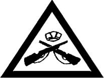 107. Стрільчик