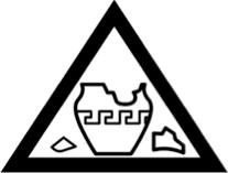111. Археолог