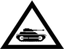 89. Військовик
