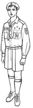 Однострій пластуна-юнака