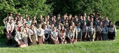 ЗБ 2013 група