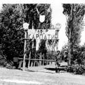 Табір УПН 1973