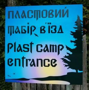 Sich Sign 3