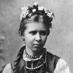 Лесіа Українка